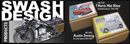 swash_logo2